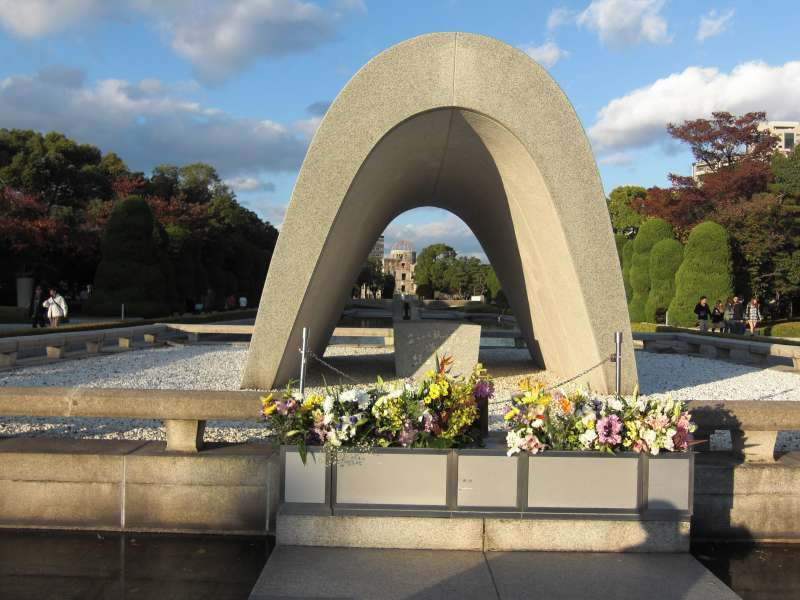 The cenotaph, its official name is the Memorial Monument for Hiroshima, City of Peace