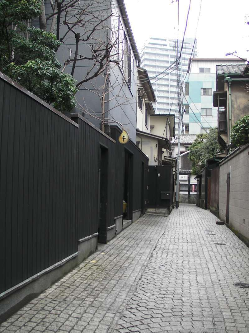 A street in Kagurazaka