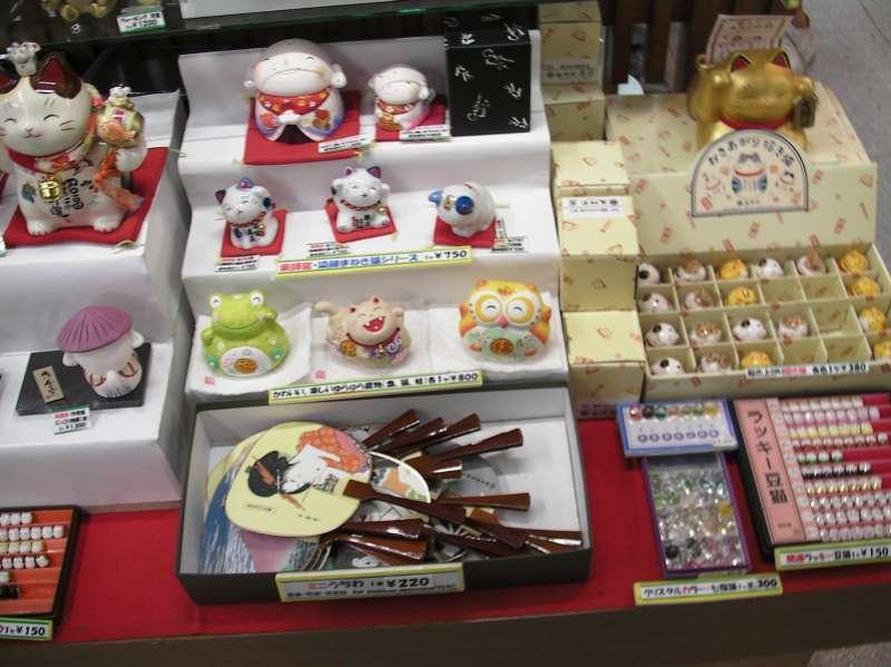 A shop in Kagurazaka