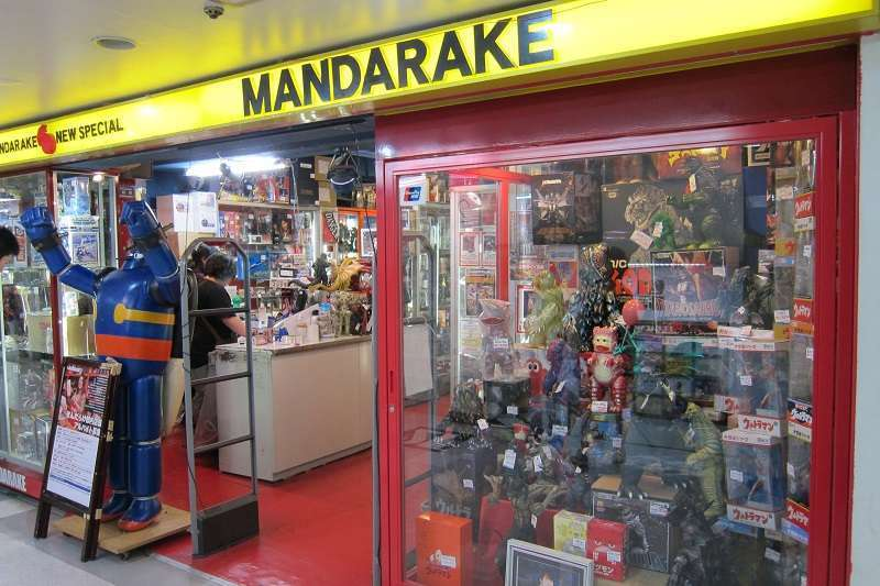 A famous animated goods shop in Nakano Broadway, Nakano