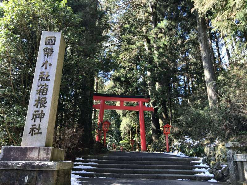 Hakone Shrine located nearby Lake Ashi