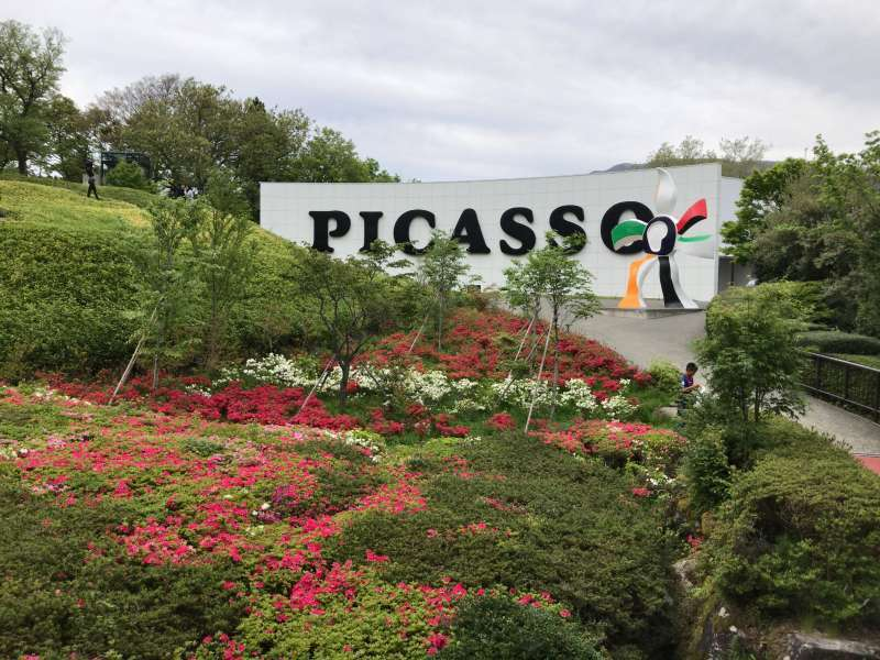 Picasso Pavilion, presenting a wide range of Pablo Picasso's works, including paintings, sculptures, ceramics, and so on, in the Hakone Open-Air Museum.