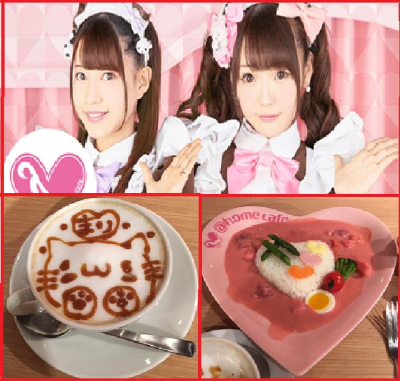 Meido Cafe at Akihabara