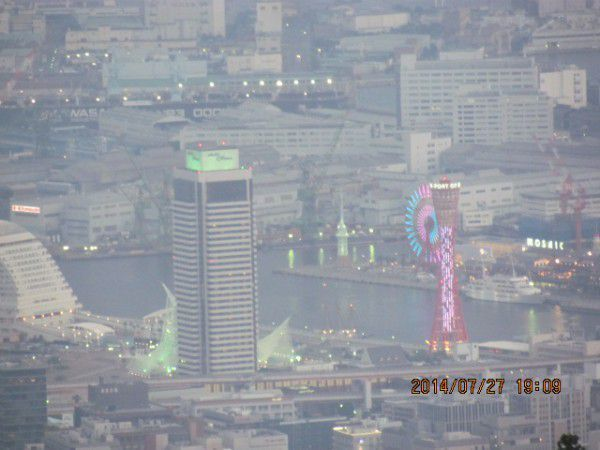 Hotel Okura and the Red Port Tower of Kobe