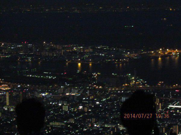 Kobe Rokko Island
