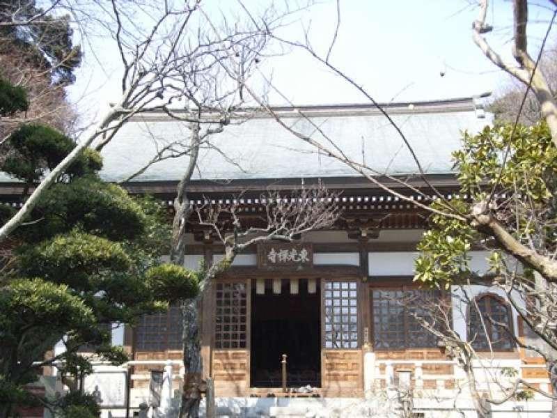 Zen temple in Yokohama