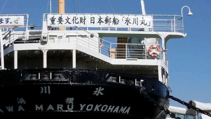 Hikawamaru, luxurious cruising ship (Symbol of Port city, Yokohama)