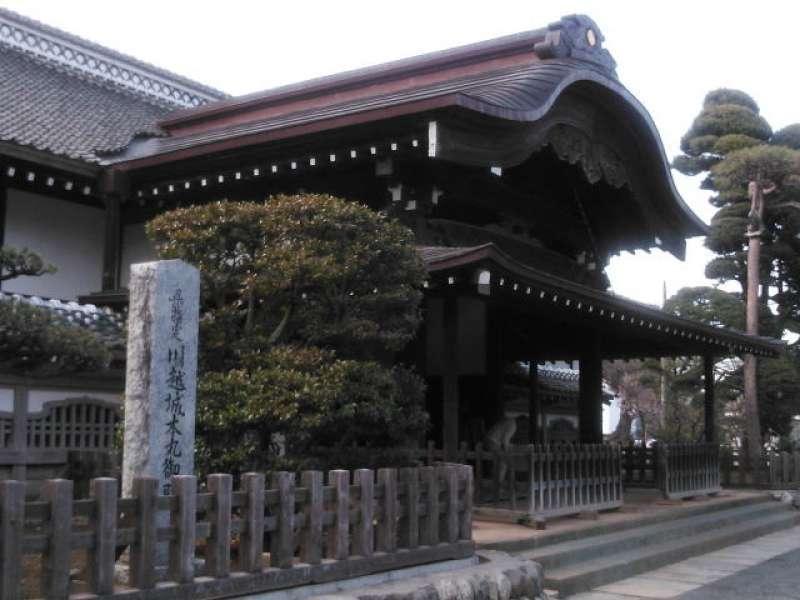 Feudal load's palace in Kawagoe-jo or Kawagoe-jo Honmaru Goten