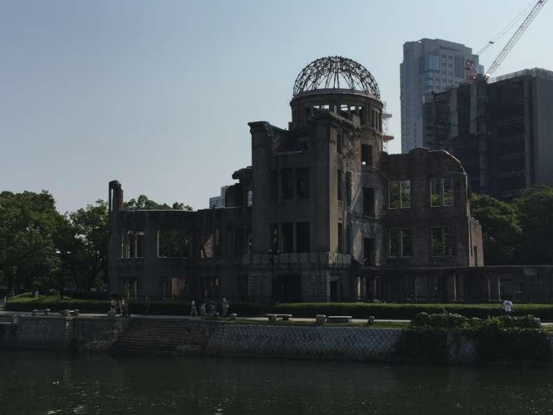 The Atomic Bomb Dome, the Hiroshima Peace Memorial
