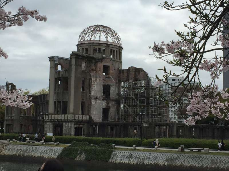 Atomic Bomb Dome, the Hiroshima Peace Memorial