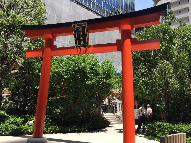 Fukutoku shrine.