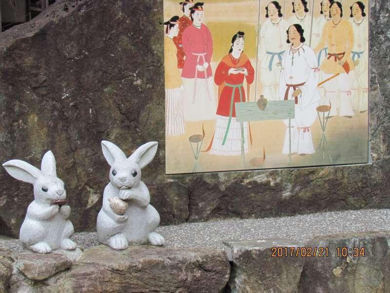 Inaba-no-white-rabbit (mythology)