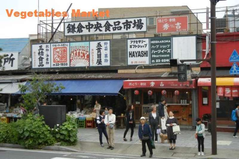 6. You can buy fresh Kamakura Vegetables in the Market