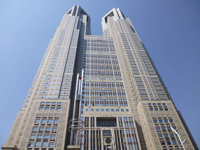 The Tokyo Metropolitan Government building was designed by a world renowned architect named Kenzo Tange , and completed in 1990. Its observatory is more than 200 meters high.