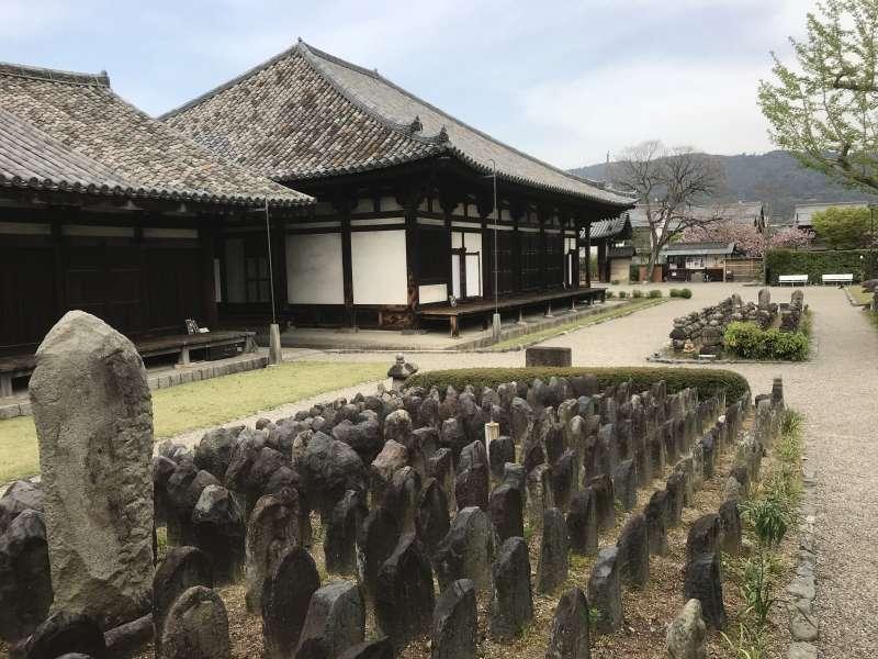 Walk Along The Emperor's Path In Ancient Nara