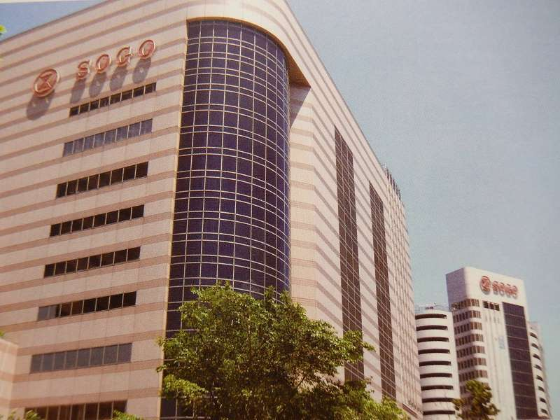 Sogo Chiba department store