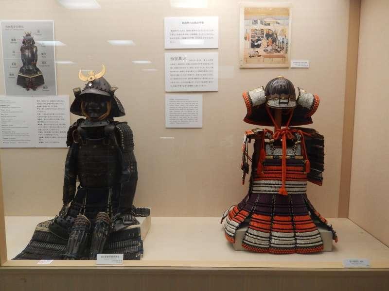 Sumurai armors
