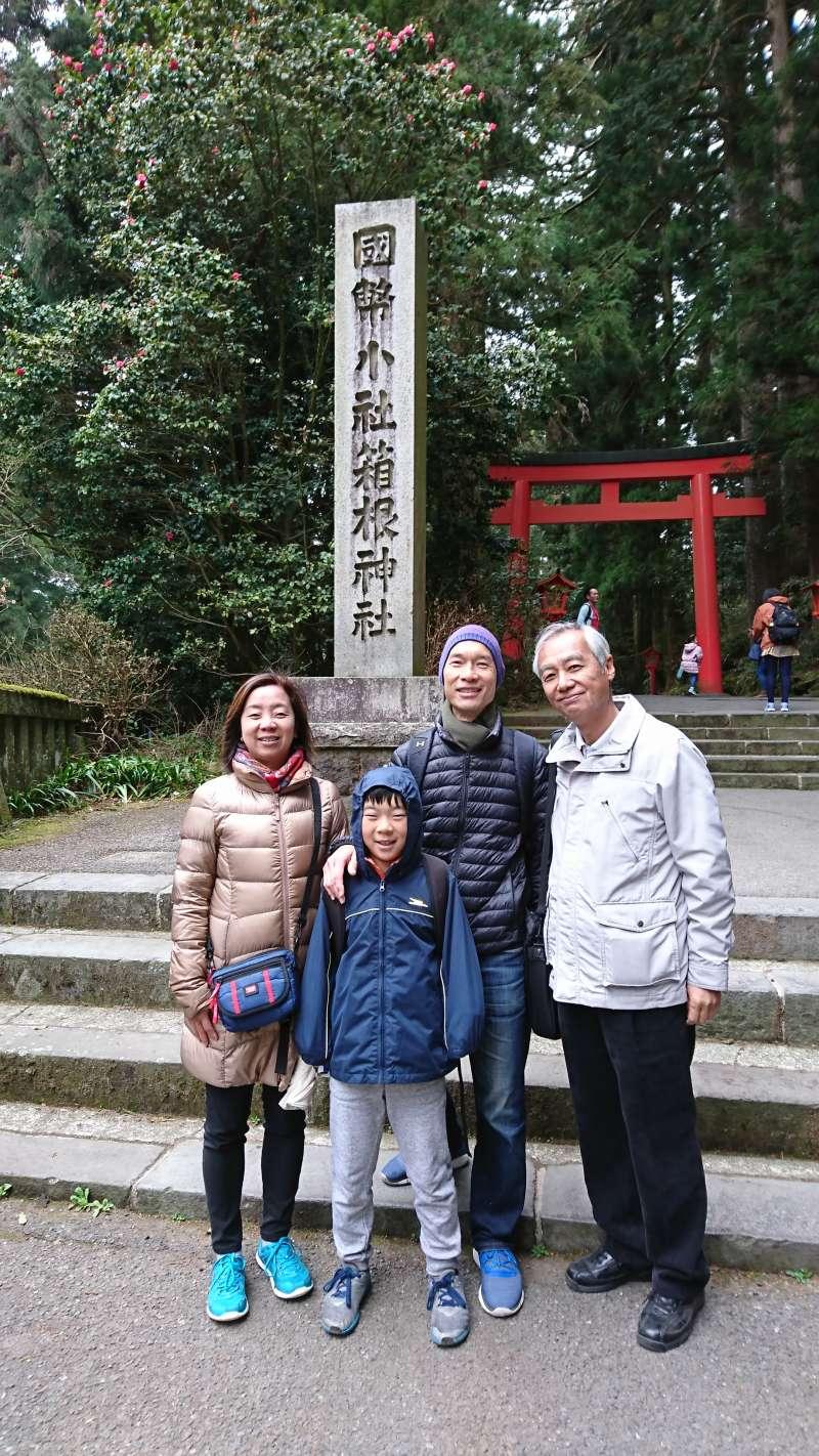 In front of Hakone Shrine