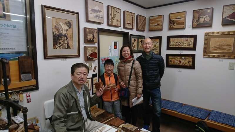 Hakone Yosegi-zaiku ( Wood combination pattern) craft-man shop