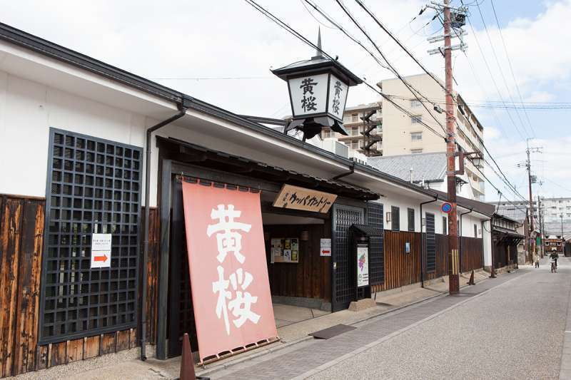 Entrance to Kizakura Kappa Country in Fushimi    Kizakura: yellow cherry blossom  -  Kappa: imaginary frog-like animal said to be living in a deep pond