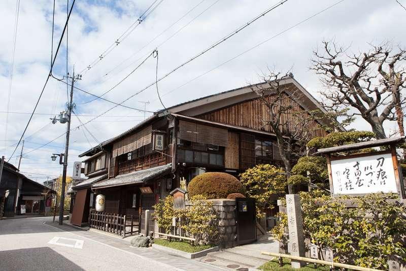 Teradaya Inn in Fushimi