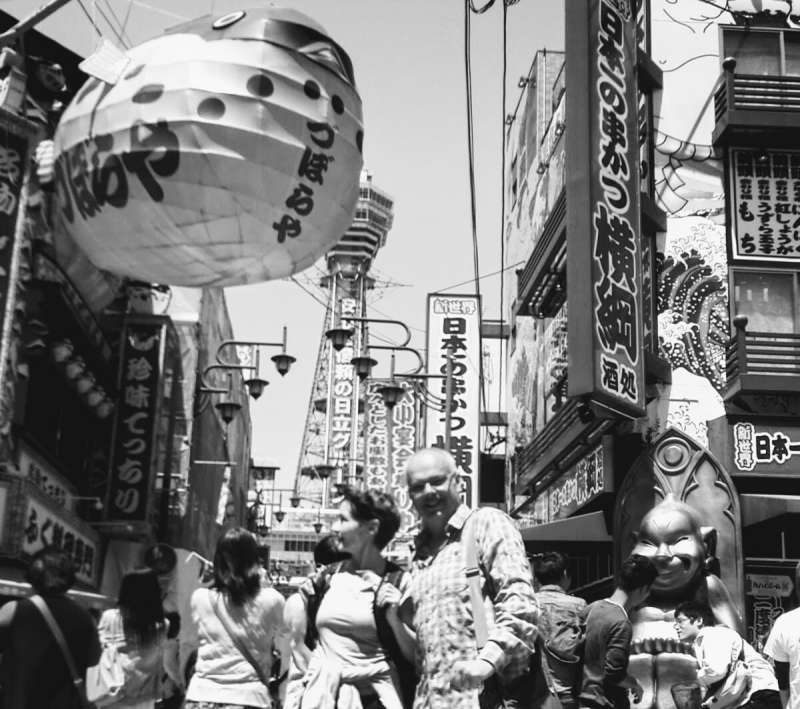 Shinsekai - nostalgic street