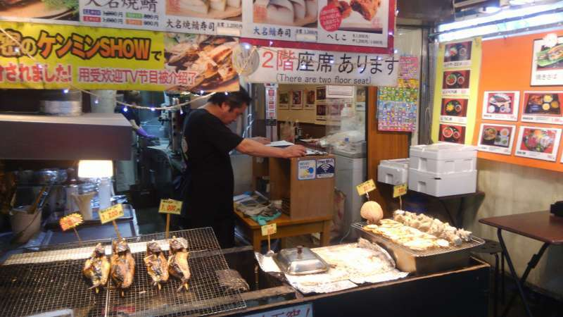 Reay-to-eat fish on the grill @Kuromon market