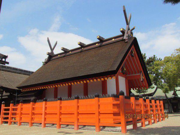 The fourth main shrine at Sumiyoshi Grand Shrine