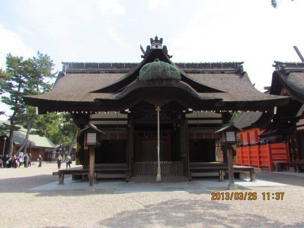 The third main shrine at Sumiyoshi Grand Shrine