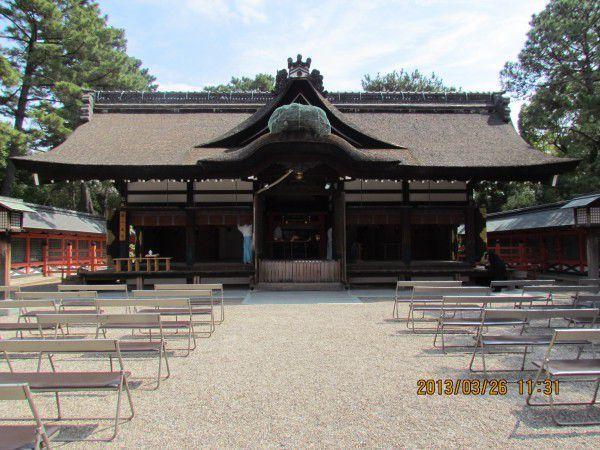 The first main shrine at Sumiyoshi Grand Shrine