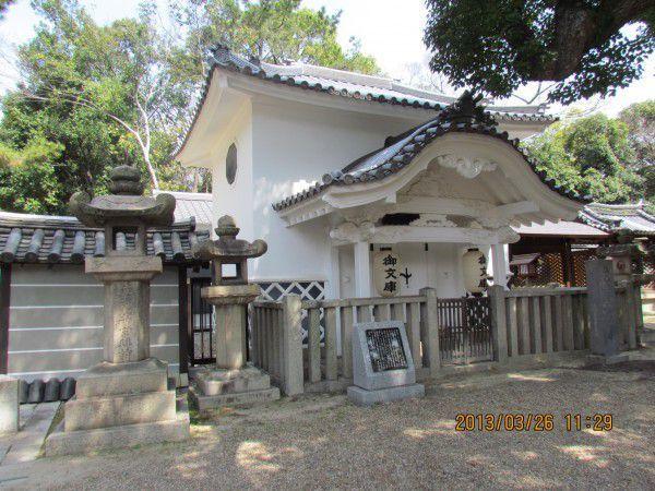 Kito-den at Sumiyoshi Grand Shrine