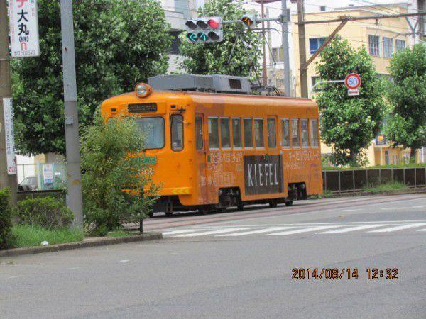 A street car called