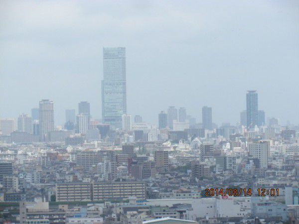 Abeno Harukas ( from the observation deck )