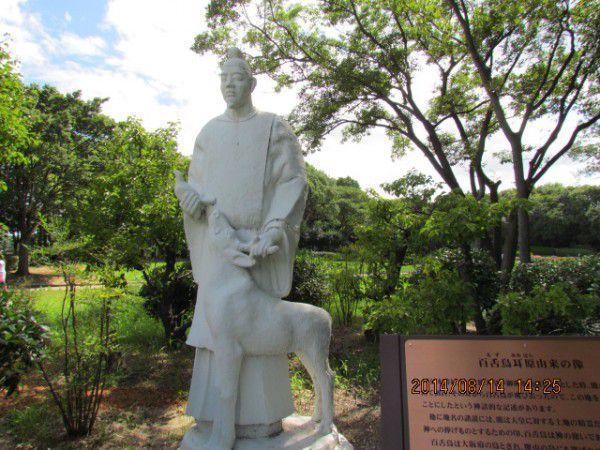 The statue of Emperor Nintoku in Daisen Park