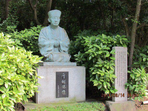 The statue of Sen-no-rikyu, a tea master, in Daisen Park