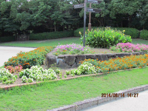 In Daisen Park