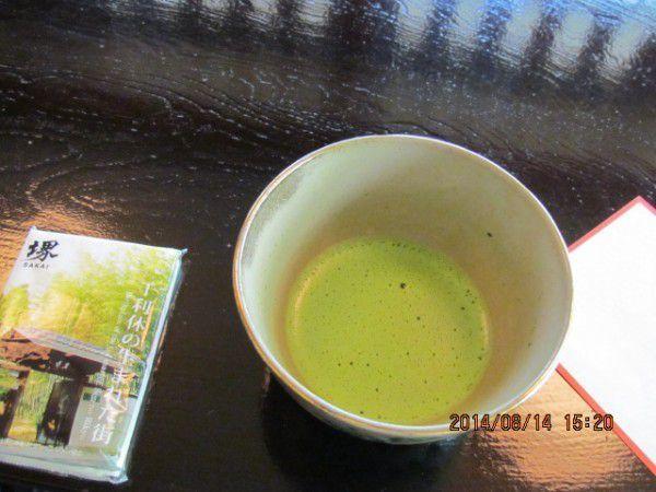 Tea in