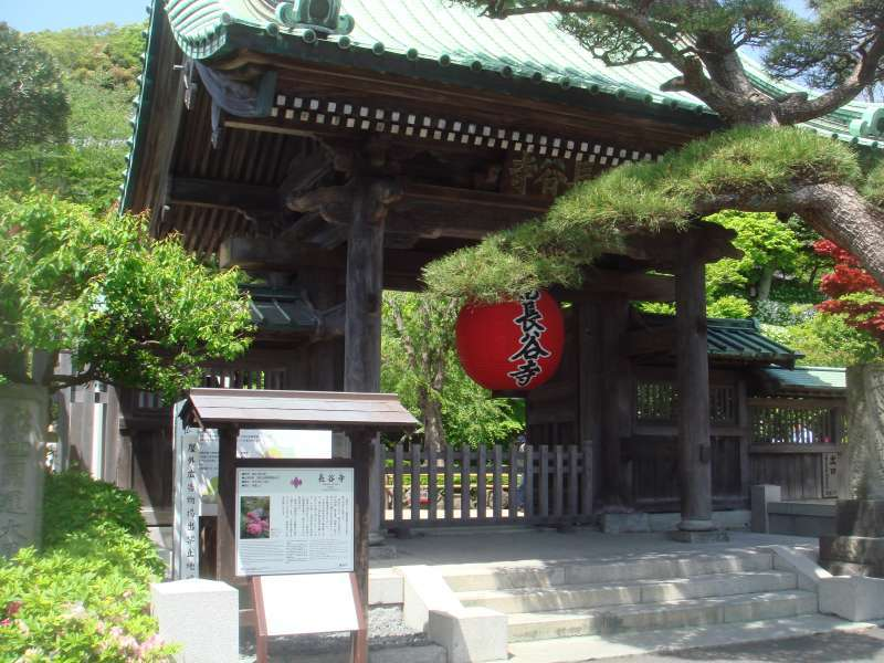 This is one of the famous temples in Kamakura district, Hasedera temple, housing eleven-face Kannon mercy Boddhisattva.