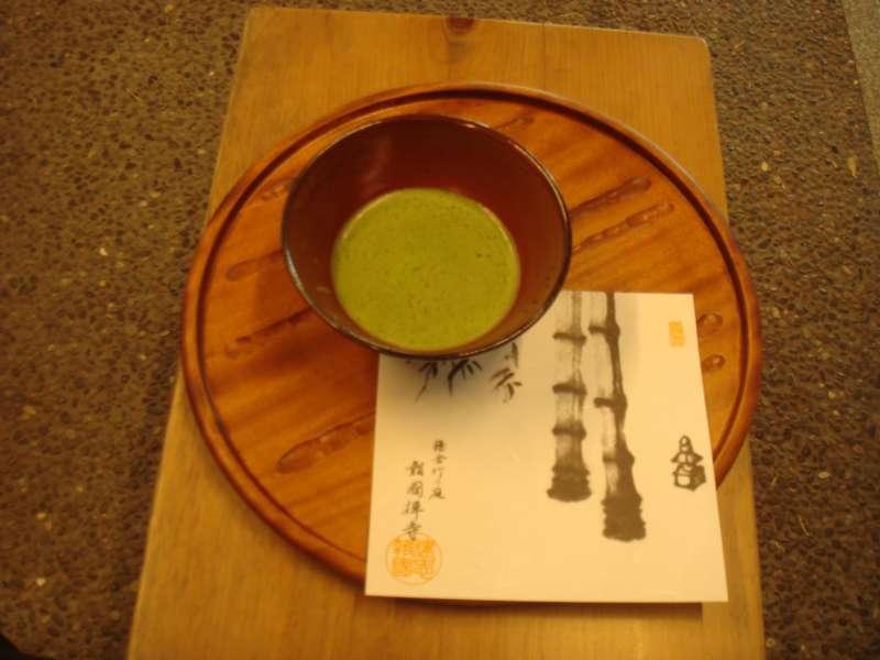 Matcha green tea with sweet are served at Hokokuji temple's  bamboo villa.