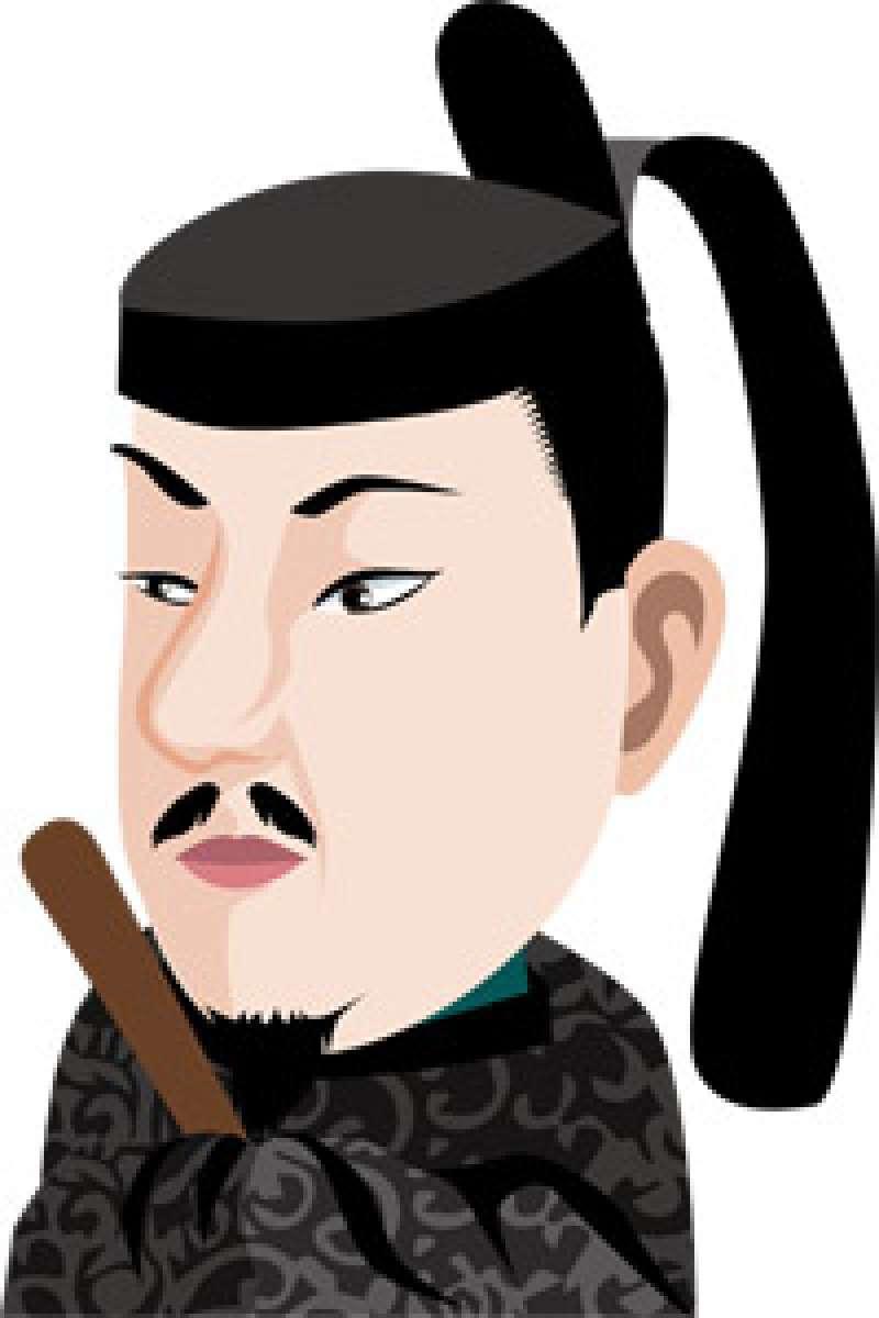 The Shogun Minamoto Yoritomo was one of the great Samurai leaders who founded Bakufu Capital in Kamakura in the 12 century.
