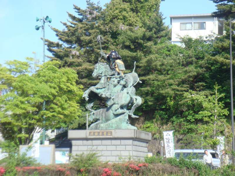 A warlord, Hojo Soun, one of the strong samurai, reigned Odawara area, eastern part of Tokyo. He fought against Toyotoi Hideyoshi, second unificator of Japan, and sadly lost the war.  But he has still been popular samurai hero with his wise tactics and braveness.