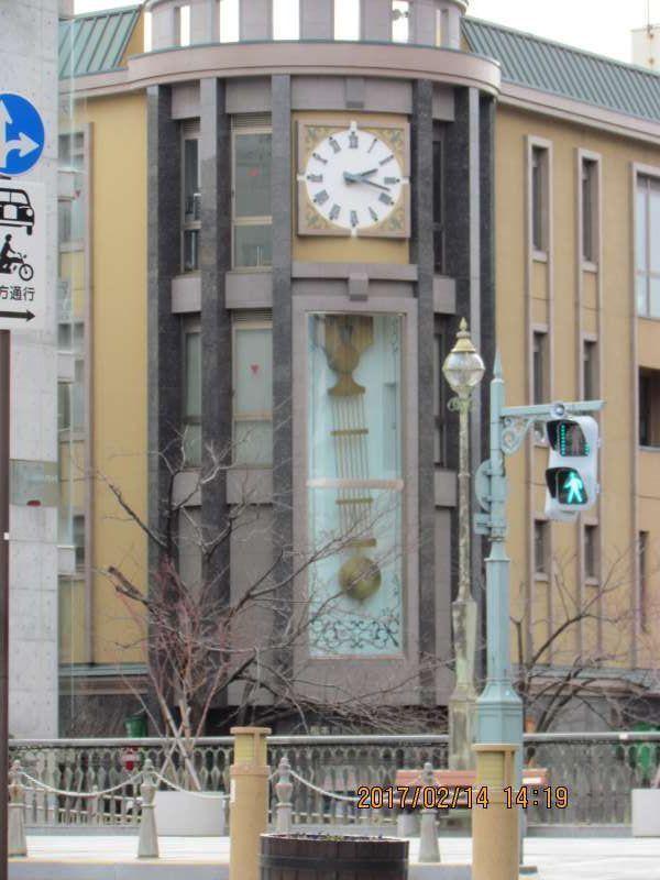 Timepiece Museum