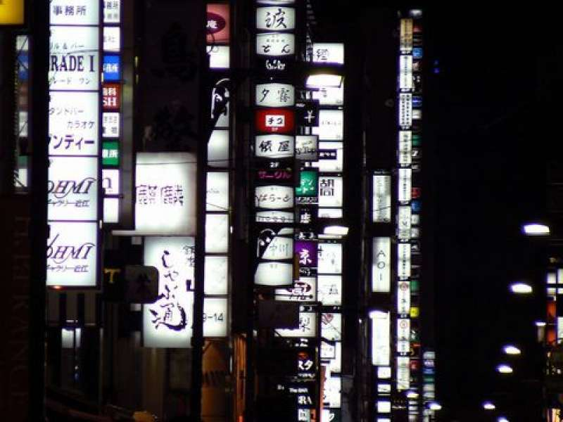 Dense area2 of the high class night clubs in Ginza.