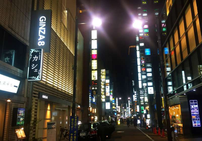 Dense area1 of the high class night clubs in Ginza.