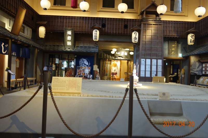 Sumo ring in restaurant building.