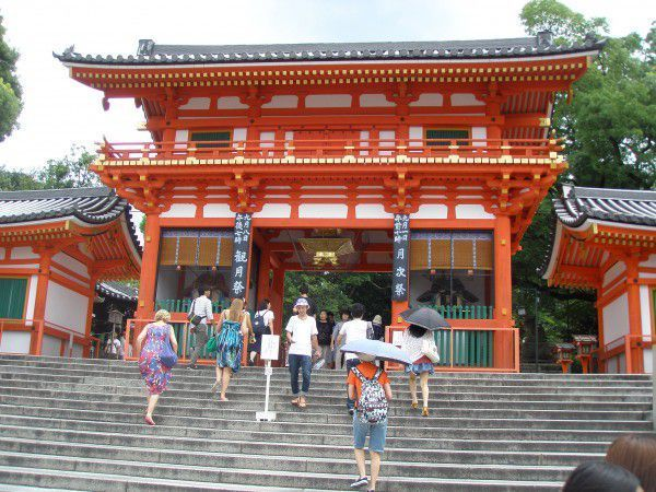 Yasaka Shrine in Gion