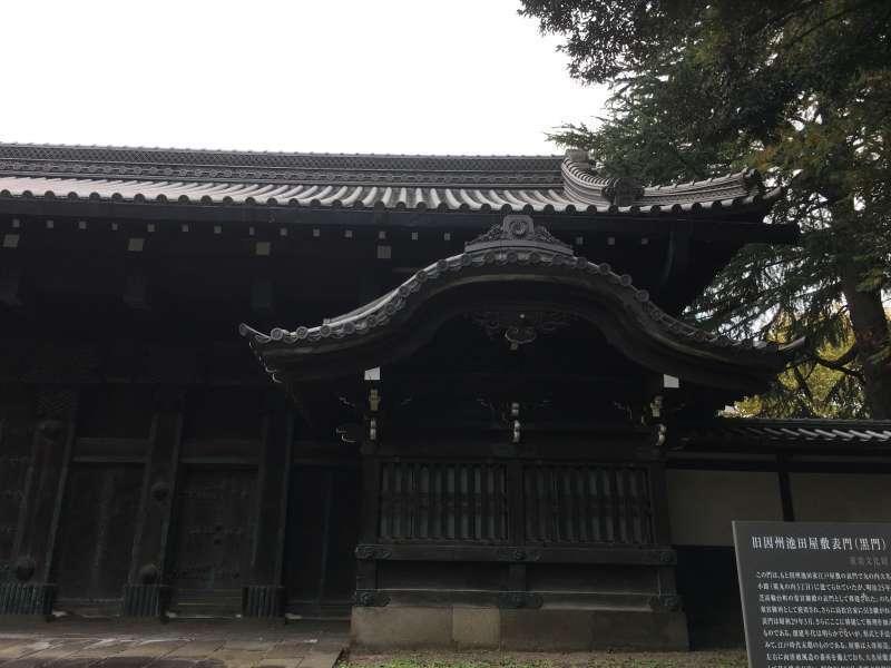 Tokyo National Museum, Black gate - Ueno Park