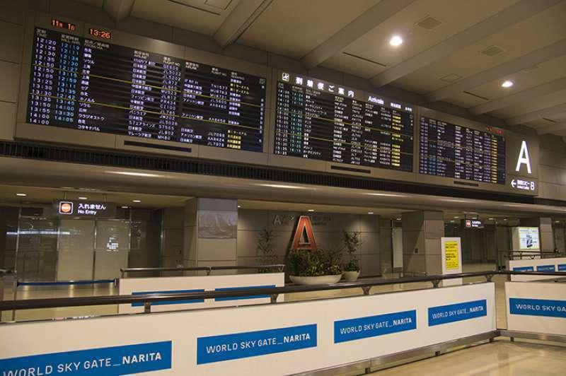 See you at arrival gate at Naita Airport!