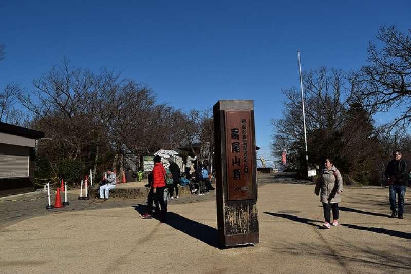 Top of the Mt. Takaosan.