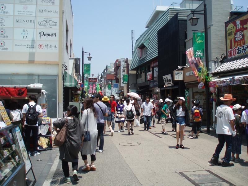 Komachi shopping street